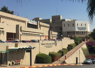 """תערוכת  """"תגליות ופיתוחים ישראליים שהשפיעו על העולם""""  תוצג במכללת נצרת עילית – יזרעאל"""
