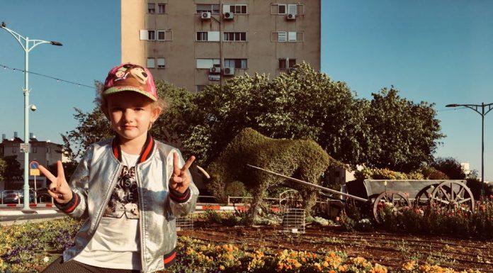 """""""הפרזנטורים"""" הצעירים של תכנית ההתחדשות העירונית 2"""