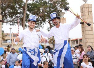 עכו חגגה עם ירושלים 1