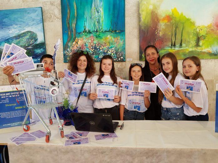 """מקום ראשון לתלמידי בי""""ס שז""""ר מעכו בתחרות ארצית של """"הממציא הצעיר"""" 1"""