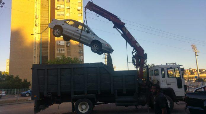 מבצע פינוי גרוטאות רכב בנצרת עילית 2