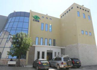 "CIMS ישראל הושקה בקריית ההייטק ""ציפורית"" נצרת עילית"