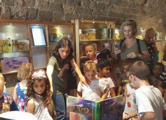נפתחה תערוכה חדשה של אוסף ספרי ילדים ייחודיים במוזיאון אוצרות בחומה בעכו