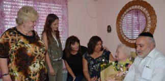סבתא דור 5