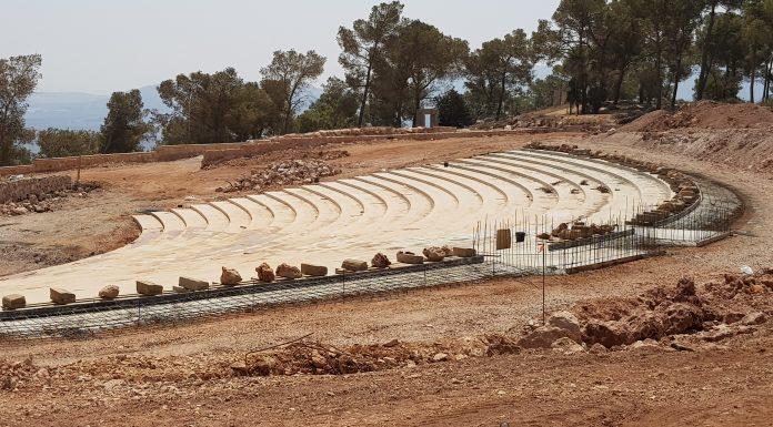 העירייה סיימה שלב א' בפרויקט הקמת אמפיתאטרון