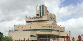 עובדים מצטיינים בעיריית נצרת עילית