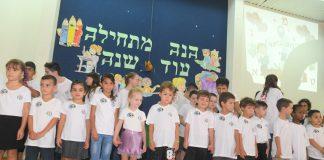 ילדי נצרת עילית פתחו השבוע את שנת הלימודים החדשה