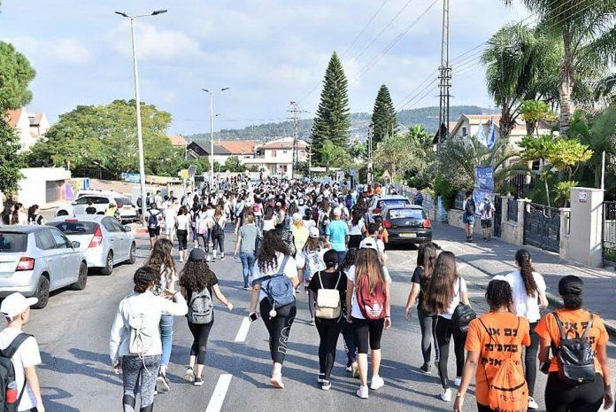 הצעדה המסורתית