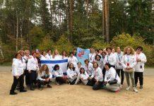 מסע נשות עכו לגטאות בפולין