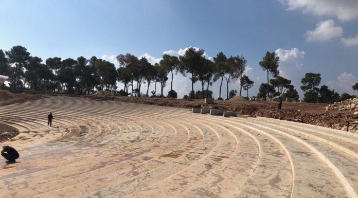 העבודות להקמת הפארק העירוני