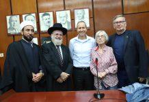 חברי מועצת העיתונות בישראל ביקרו בעכו