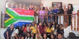 """משלחת מארה""""ב, בריטניה ודרום אפריקה ביקרה במגדל העמק"""