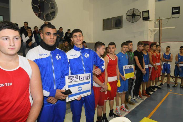 תחרות אגרוף בינלאומית שארגנה עיריית נצרת עילית