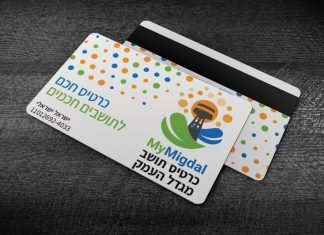 כרטיס אשראי עירוני