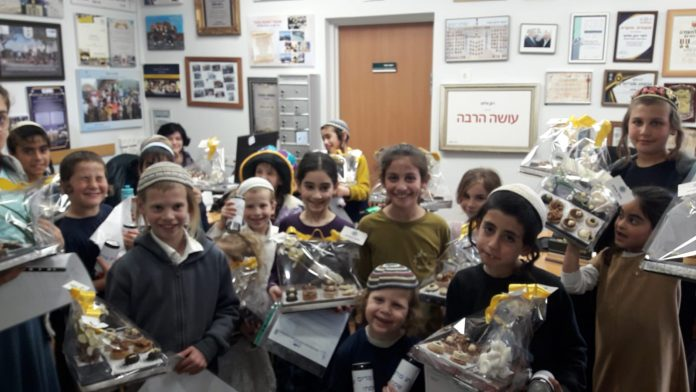 ילדי הקהילות הדתיות ומשלוחי המנות