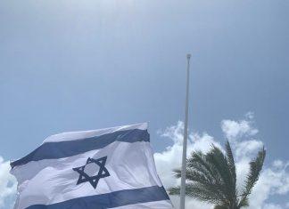 כל עפולה דגלים