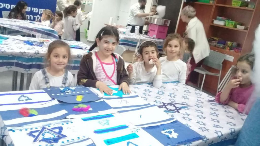 דגלים של אהבה מילדי נצרת עילית לילדי הדרום