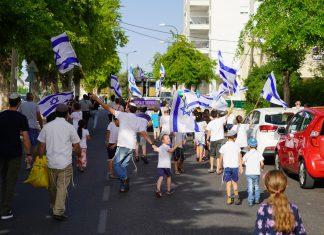 יום ירושלים במגדל העמק