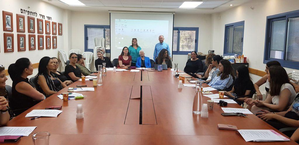 קורס מנהיגות נשים נפתח לעובדות העיריה בעפולה