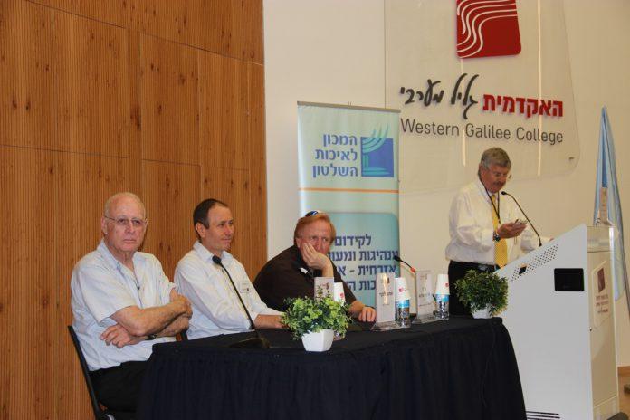 כנס עכו השישי לאיכות השלטון בישראל