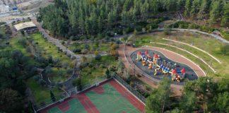 פארק רבין