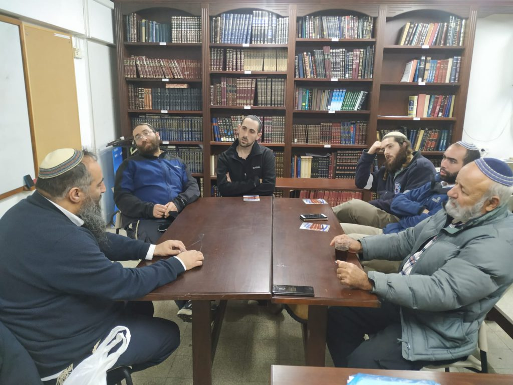 'בית מדרש תשעת הימים' למען כלל הציבור בנצרת עילית