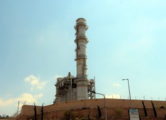 עיריית עפולה מצטרפת למאבק של הגלבוע להקמת תחנת כוח גז באזור התעשייה מבואות גלבוע