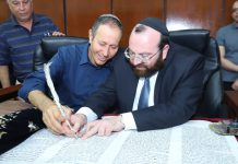 אותיות בספר התורה לאחדות ישראל נכתבו בעיריית עכו