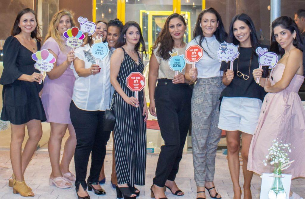 פורום נשים חדש בעפולה