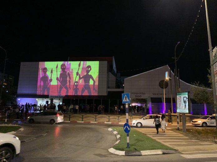 פסטיבל 'שילובים מיקס-ארט' בעפולה
