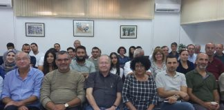 יום היערכות מרתק התקיים לכארבעים מרצים במכללת נצרת עילית יזרעאל