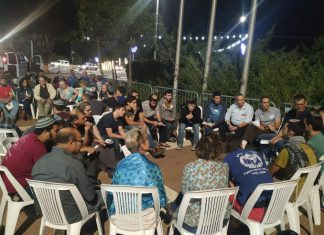 האסיפה הישראלית בנוף הגליל