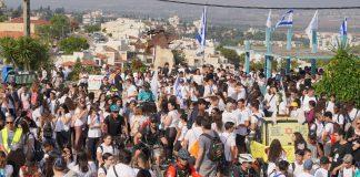 """אלפי משתתפים בצעדה המסורתית """"בשבילי רפי"""""""