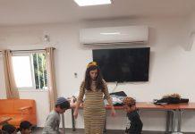 תגבור לשפה העברית במועדון הצריף