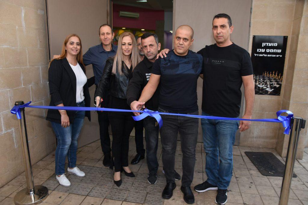 """מרכז הנוער """"הפוך על הפוך"""" נקרא על שמו של מייסד מרכזי הנוער בעיר, אברהם טליאס ז""""ל"""