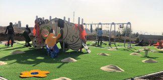העירייה מקימה גינות ציבוריות וגני משחק ברחבי העיר