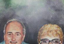 ראובן וחדוה יוקלר , החליטו להנציח את הוריהם היקרים והאהובים ניצולי השואה