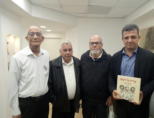 ראש עיר הצנחנים, כרמל שאמה הכהן, הזמין את גיבורי ספר הילדים :