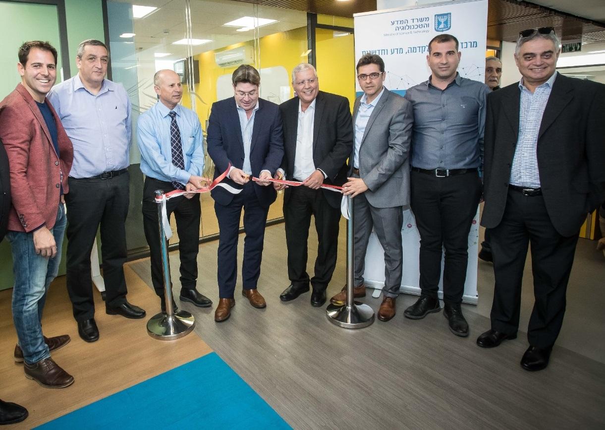 מרכז דיגיטלי חדש נפתח בגבעת המורה