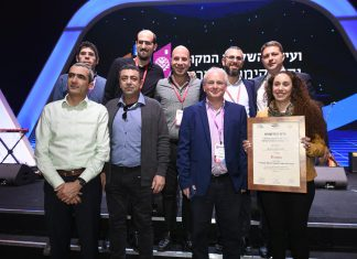 פרס החדשנות הוענק לקצרין, חריש ורהט