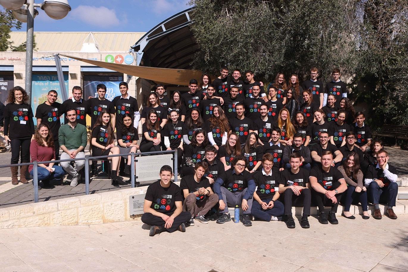 תחרות מדענים ומפתחים צעירים ישראל