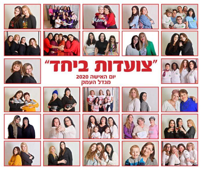 קמפיין נשים