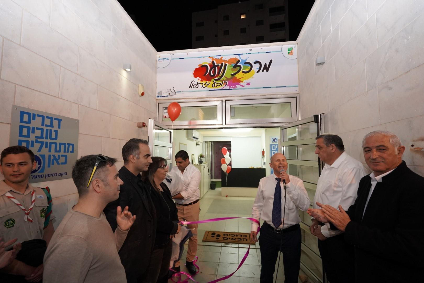 מאות בני נוער בפתיחת מרכז הנוער החדש