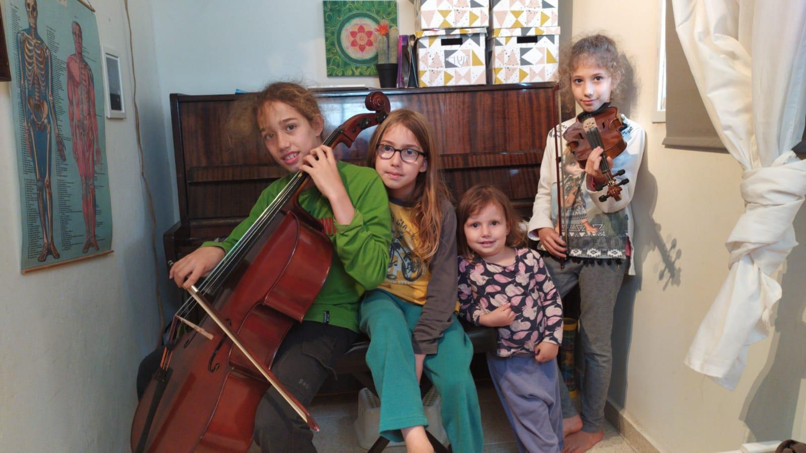 משפחה מנגנת- שחקים עפולה