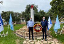 טקס יום הזיכרון לשואה ולגבורה בעכו שודר ברשת החברתית