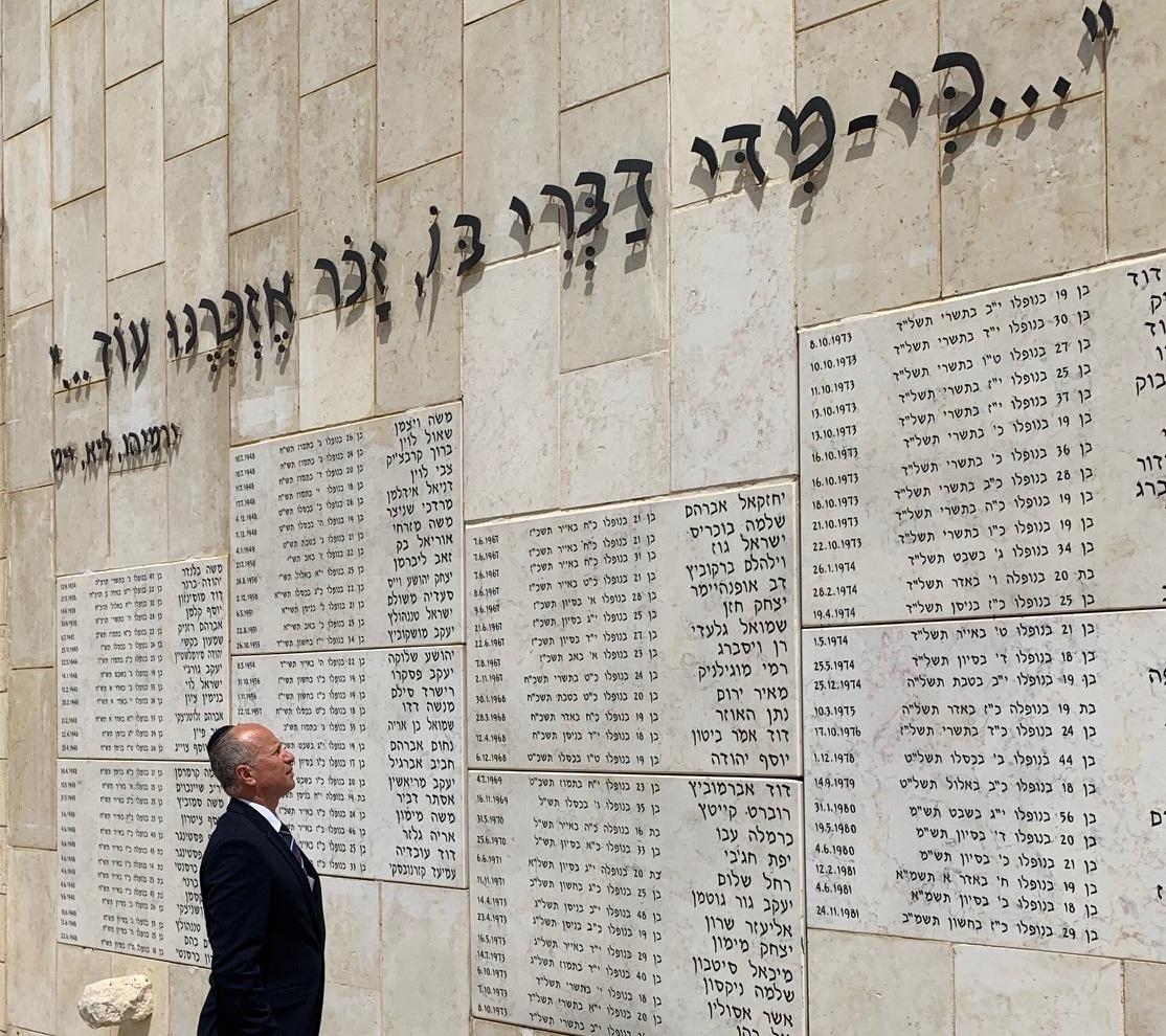 עפולה מתייחדת עם בניה ובנותיה שנפלו במערכות ישראל