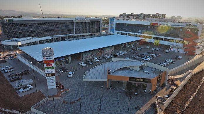 עיריית עפולה ממשיכה לתמוך בעסקים הקטנים