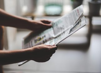 מדריך לפרסום מודעת אבל בעיתון