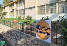 : בית הספר 'נעם מוריה' נבחר למצטיין 'פדגוגיה מוטת עתיד'