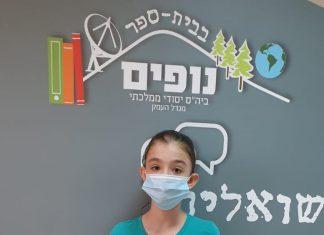 מגדל העמק: אלה שגיא זכתה במקום השלישי בתחרות הארצית באיות באנגלית